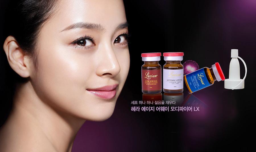 Tế bào gốc Hàn Quốc